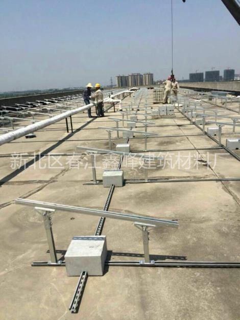 太陽能發電工程底座