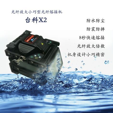 日本藤仓FSM-61S光纤熔接机报价