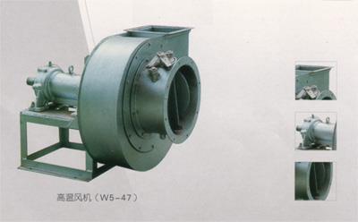 高温风机(W5-47)