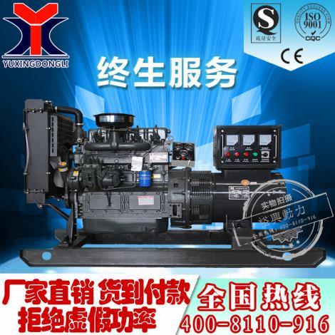 12v直流发电机充电瓶接线图