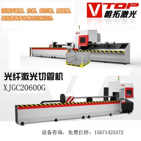 金属激光切管机 圆管方管异型管激光切割机 光纤激光切管机500w