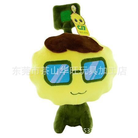 兒童毛絨玩具 超萌毛絨玩具 正版超萌特攻隊萌寵毛絨玩具現貨批發