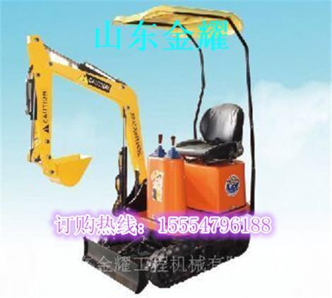 工程环保挖掘机小型挖掘机