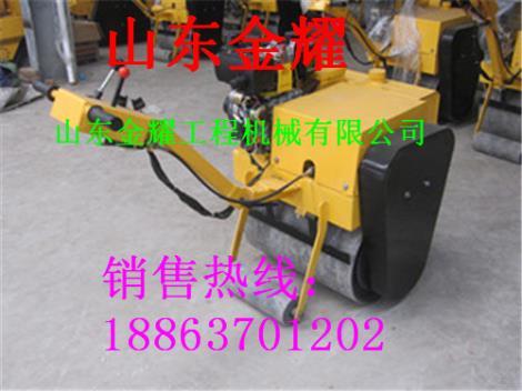 供应手扶式压路机单钢轮振动压路机