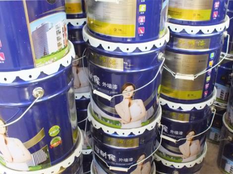 廣東涂料批發市場