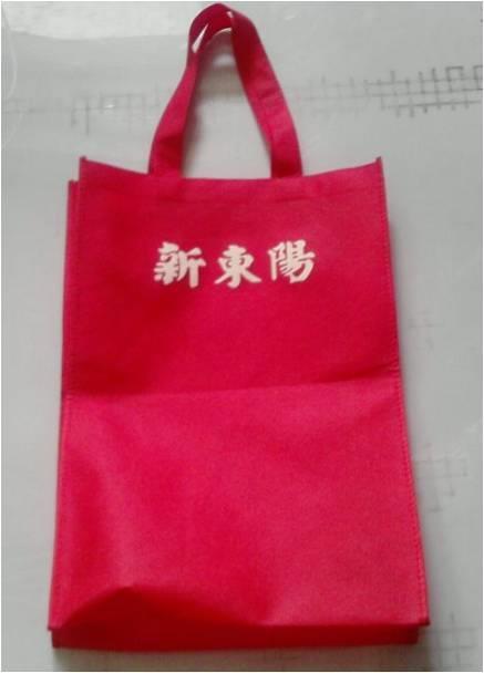 2020展覽會禮品定制 囍袋回禮袋無紡布袋訂做廠家WH50上海方振專業訂做牛津布箱包袋廣告袋