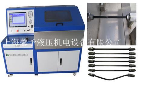 汽車制動管靜壓爆破試驗機/微機控制管材耐壓爆破試驗臺/金屬非金屬管材變形爆破測試臺