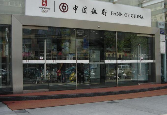 銀行專用感應門