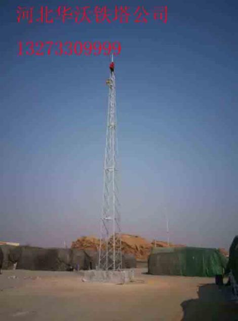 河南专业生产通信塔避雷塔楼顶装饰塔广播电视塔消防