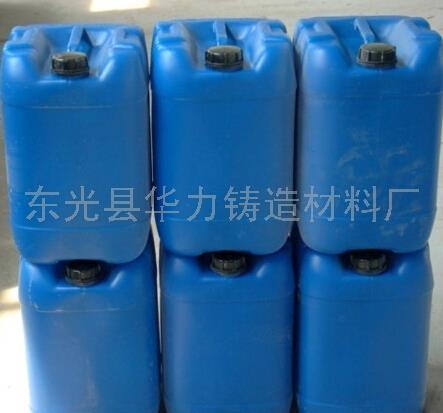 铸造呋喃树脂供应