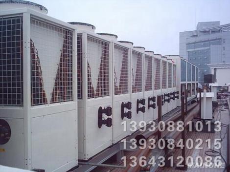 回收废旧中央空调