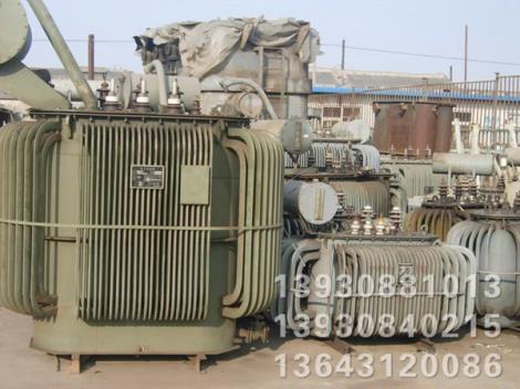 回收二手变压器 13930840215