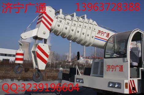 16吨自制小型吊车 中山小吊车生产厂家