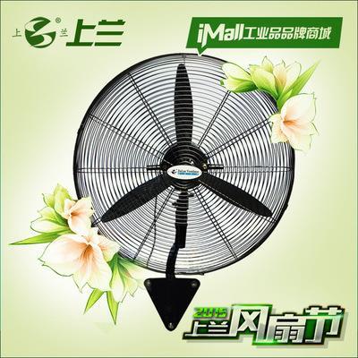 工业壁扇 - 上海金蓝机电设备成套有限公司