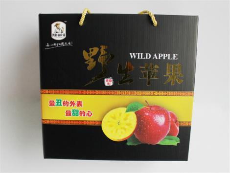 苹果包装盒定制 - 江苏盛兴装饰材料科技有限公司