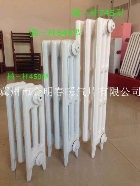 永春铸铁椭三柱645型暖气片