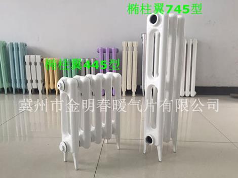 永春铸铁椭柱翼745型暖气片