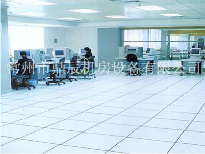 办公室全钢活动地板效果图