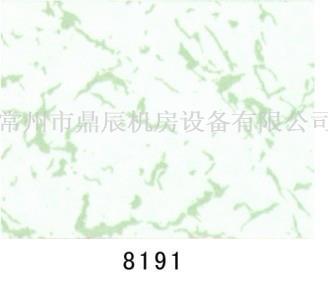 PVC防静电地板DM8191
