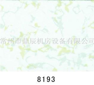 PVC防静电地板DM8193