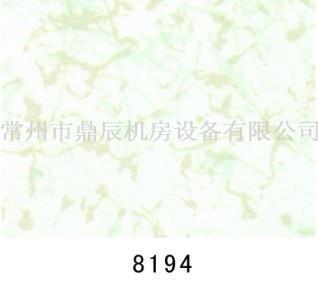 PVC防静电地板DM8194