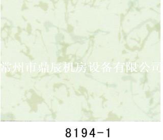 PVC防静电地板DM8194-1