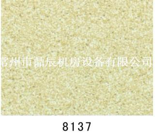 PVC防静电地板DM8137