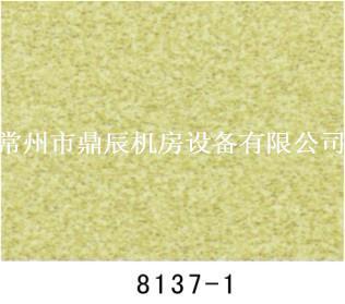 PVC防静电地板DM8137-1