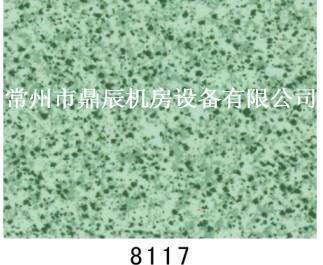 PVC防静电地板DM8117