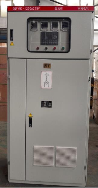 礦用一般型微機控制整流柜