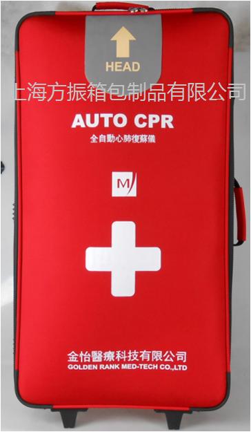上海方振定制各種醫用箱包急救包定制FZW廣告箱包袋定做