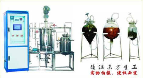 CCJS系列 植物细胞反应器