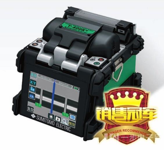 日本住友TYPE-400S+光纤熔接机