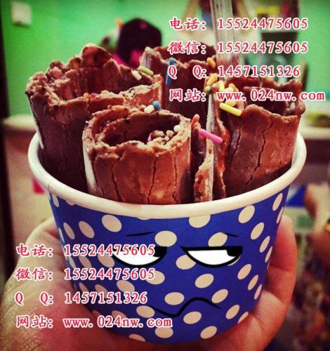 齐齐哈尔炒冰淇淋卷机