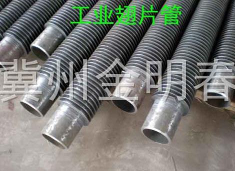 冀州翅片式暖气片的焊接问题