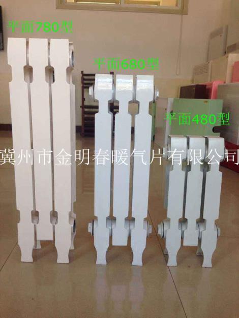 冀州铸铁暖气片品牌