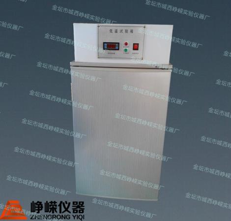 ZR-25超低温恒温箱