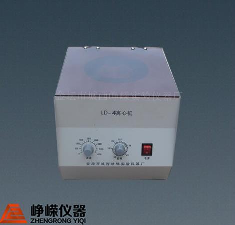LD-4台式低速离心机