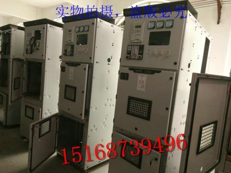 中置柜特点高压配电柜10kv高压开关柜