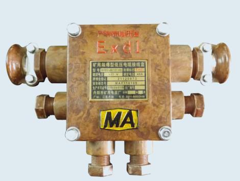 矿用电缆接线盒 - 丹阳市矿用电器厂