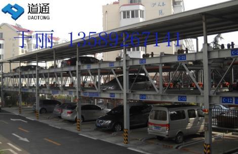 青岛市  市北区   山东路良辰美景 关键字:立体车库,机械式立体车库