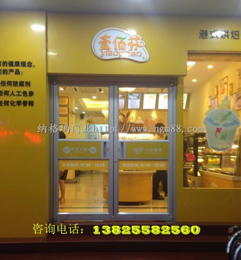 蛋糕店连锁大门_饼屋大门安装_蛋糕店门
