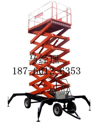 新疆移动式升降机 液压升降平台 电动.图片