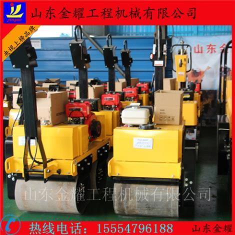 云南昆明小型压路机厂家 手扶压路机价格
