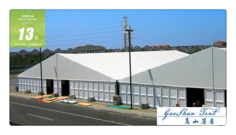 大型臨時庫房篷房,工業倉儲篷房,篷房定制
