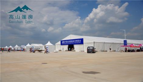 篷房出租、北京高山篷房公司、北京篷房租賃