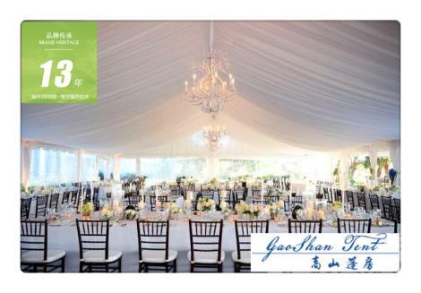 高端婚禮篷\大型宴會篷房\婚慶活動篷房