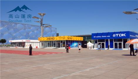 鋁合金結構展覽活動大篷、篷房、帳篷、展篷