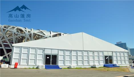 鋁合金結構活動大篷、慶典帳篷、展會篷房