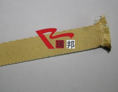 芳纶纤维带